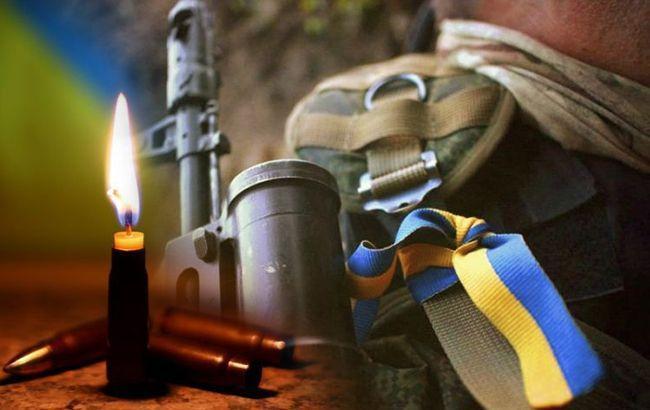 Первая потеря на фронте в марте: от пули снайпера погиб боец АТО (фото)