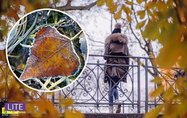 Достаем пуховики и свитера: синоптики назвали дату сильного похолодания в Украине