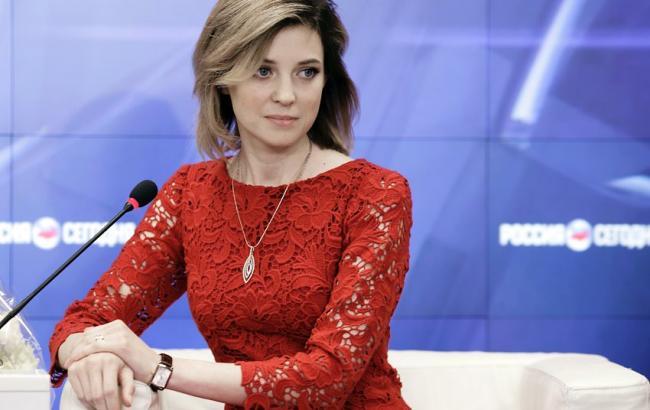 Фото: Наталія Поклонська (rg.ru)
