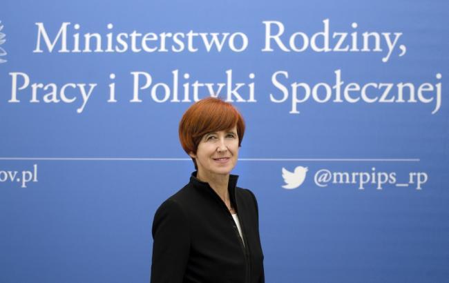 Фото: Элжбета Рафальская (mpips.gov.pl)