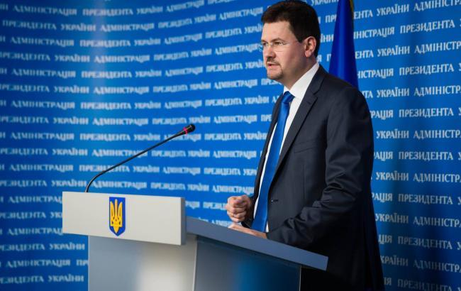 Фото: Святослав Цеголко