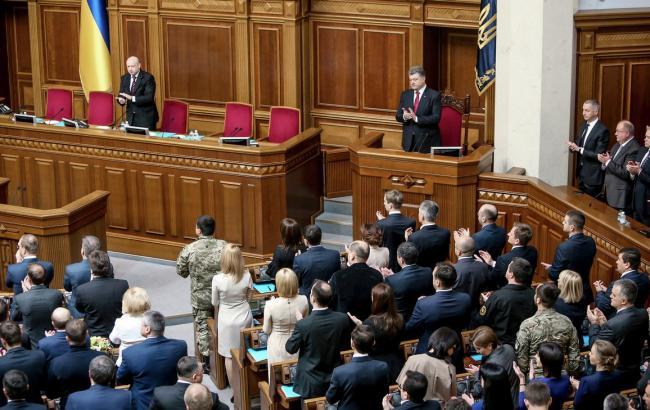 РПЛ ініціює створення у ВР слідчої комісії з офшорів Порошенко