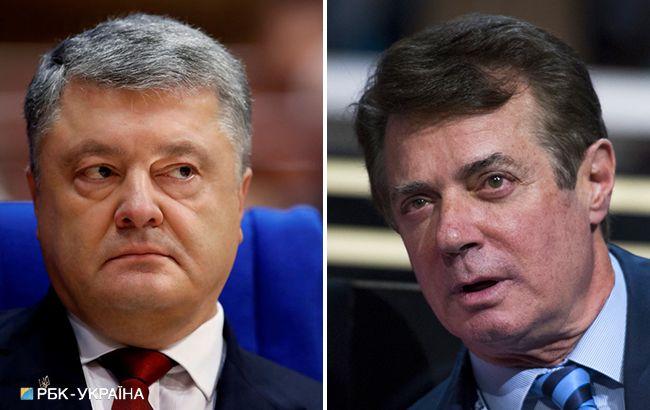 Картинки по запросу Порошенко и Манафорт - фото