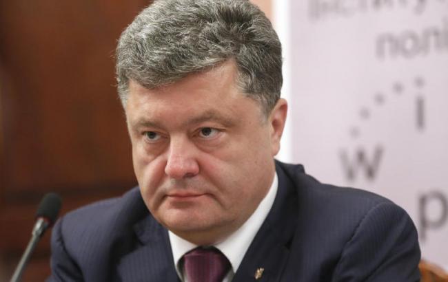 Фото: Петро Порошенко (nnm.me)