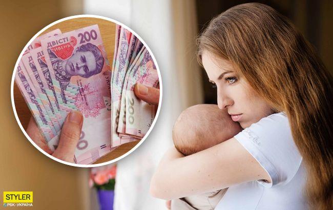 """Украинцам дадут """"карантинное"""" пособие на детей: кто и сколько получит"""