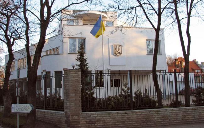 Фото: у Москві пройшла акція біля українського посольства