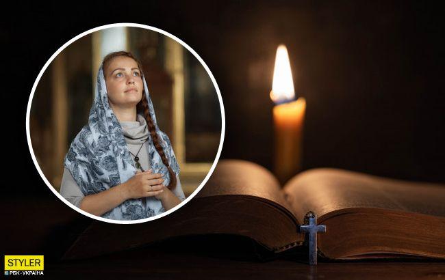Страстная пятница, молитва о прощении всех грехов