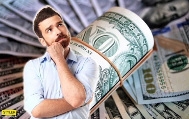 Курс доллара 2020: какие изменения ожидают украинцев на следующей неделе