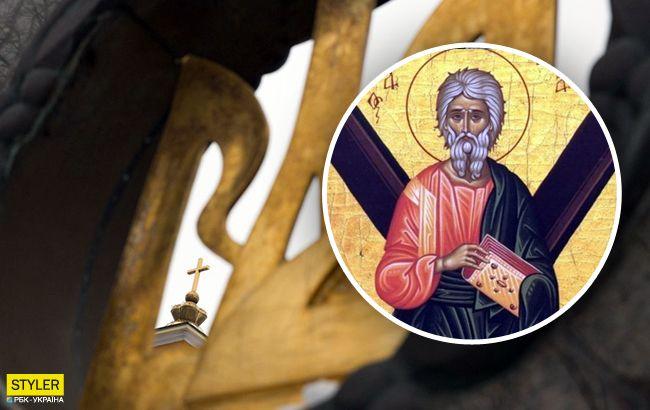 День Андрія Первозваного: всі прикмети, що не можна робити у велике свято