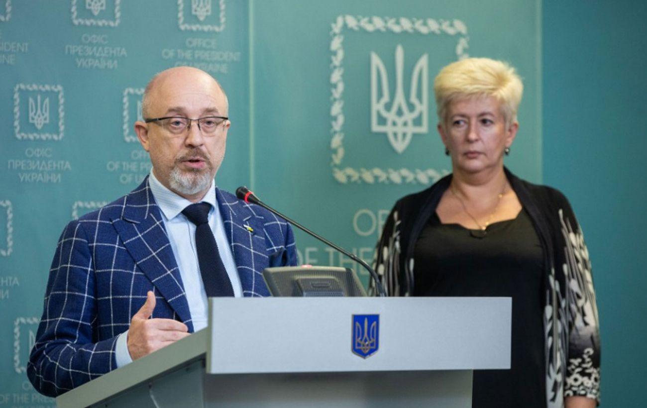 Резников назвал главное условие реинтеграции Донбасса