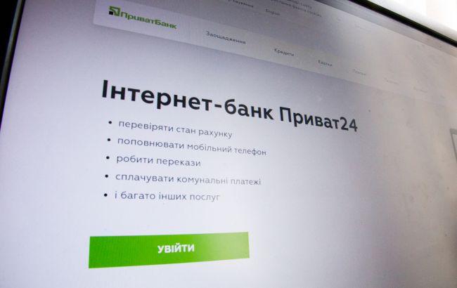 ПриватБанк запустил новые важные услуги: что изменилось для украинцев