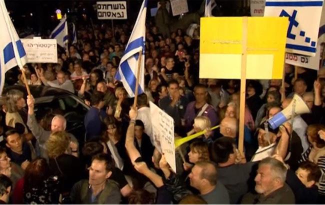 В Израиле прошла демонстрация против закона о национальном еврейском государстве
