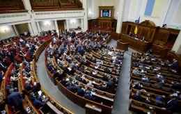 """Корінні народи і економічна зона """"Крим"""": що Рада розгляне на позачерговому в четвер"""