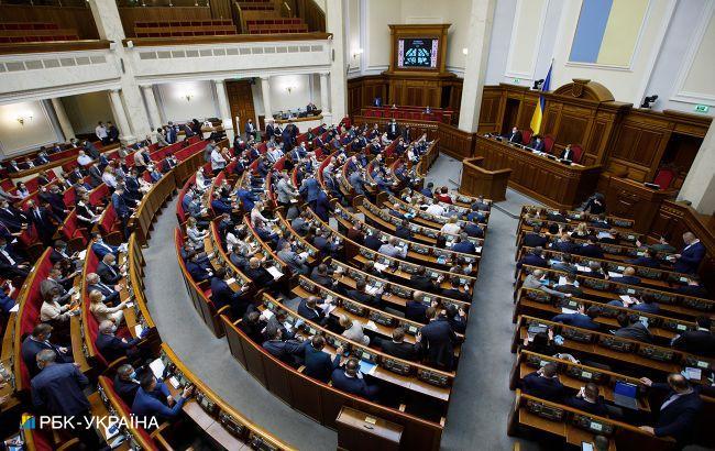 Рада определила уважительные причины отсутствия нардепов на заседаниях