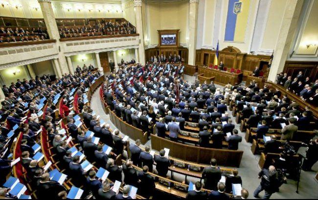 Фото: Рада не смогла выбрать аудитора НАБУ