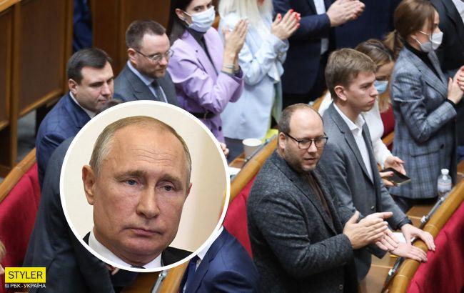 """В Раде """"поздравили"""" Путина с днем рождения знаменитой песней (видео)"""