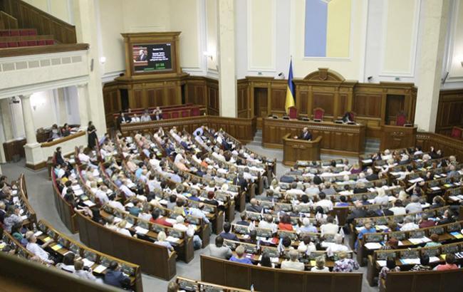 Держбюджет-2017: Рада прийняла за основу запропоновані Кабміном зміни