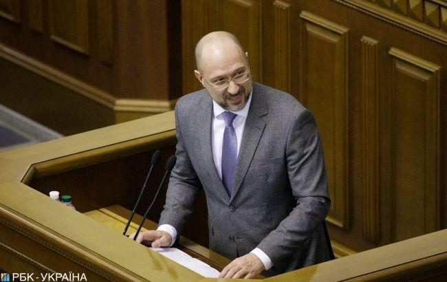 Шмигаль виправдався за заяву про постачання води в Крим