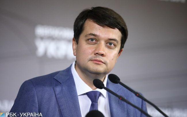 Разумков рассказал, когда Рада возьмется за новый законопроект об особом статусе Донбасса