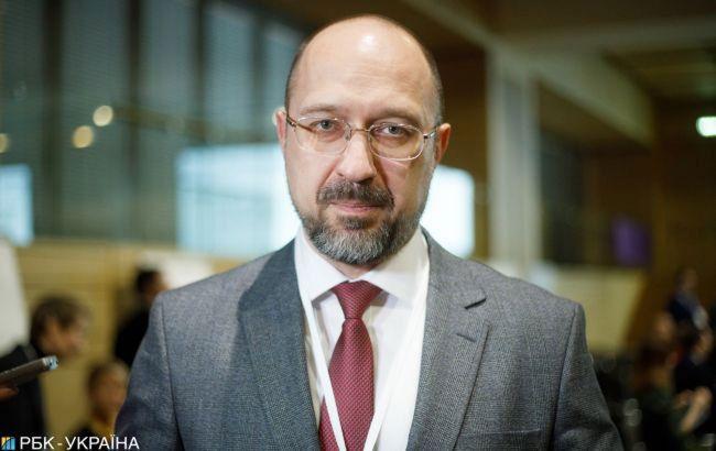 Шмыгаль заявил, что уже сформирован шорт-лист кандидатов на главу НБУ