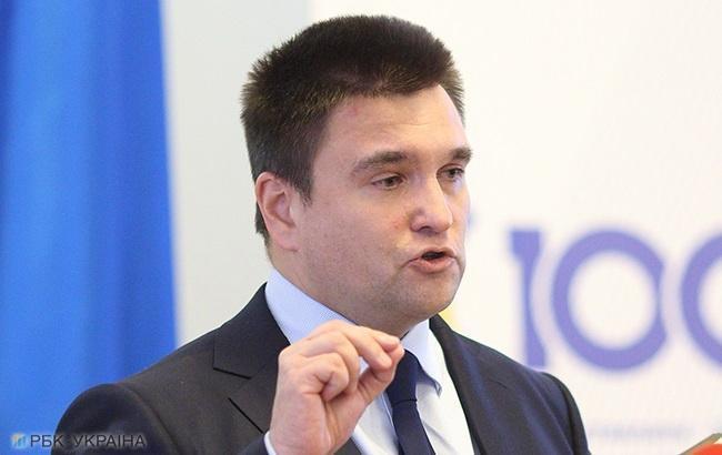 Україна за 4 роки близько 6 тисяч разів ставала об'єктом кібератак з боку РФ, - Клімкін
