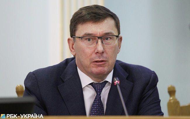 За корупцію до відповідальності притягнули близько 600 правоохоронців, - Луценко