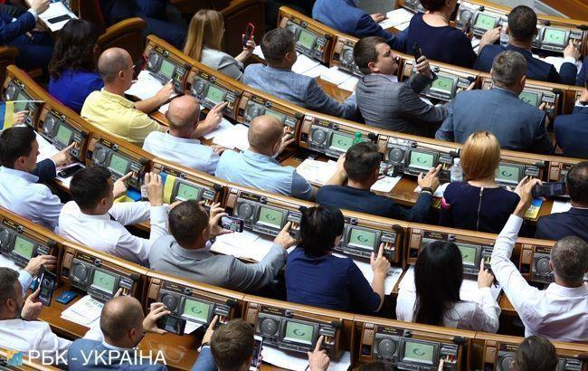 На сайті ВР опублікований текст законопроекту про працю