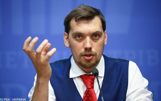 Гончарук объяснил высокие зарплаты министров