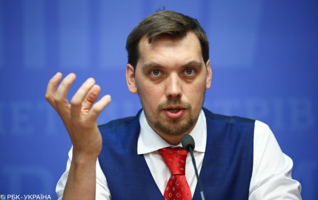 Гончарук заявив, що випуск єврооблігацій допоможе Україні заощадити 2 млн грн щодня