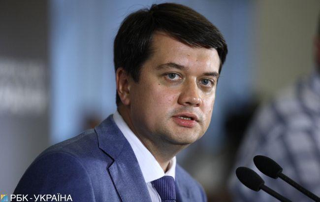Разумков рассказал о повестке дня внеочередного заседания Рады