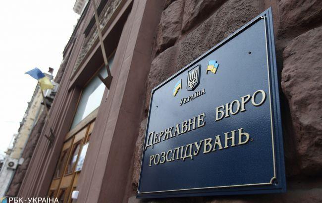 ГБР направило в суд обвинение за госизмену против экс-прокурора АР Крым