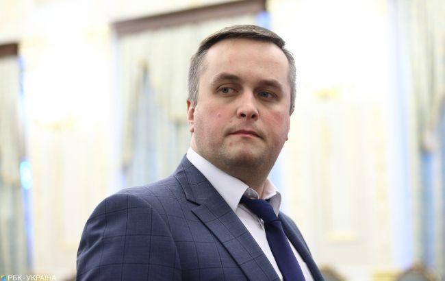 З ОГП підуть всі заступники Рябошапки, крім Холодницького