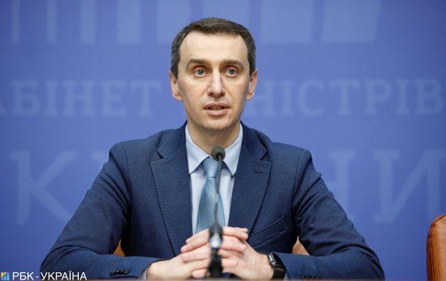 Якщо повністю вийти з карантину, в Україні може бути до 100 тисяч смертей від COVID-19, - Ляшко