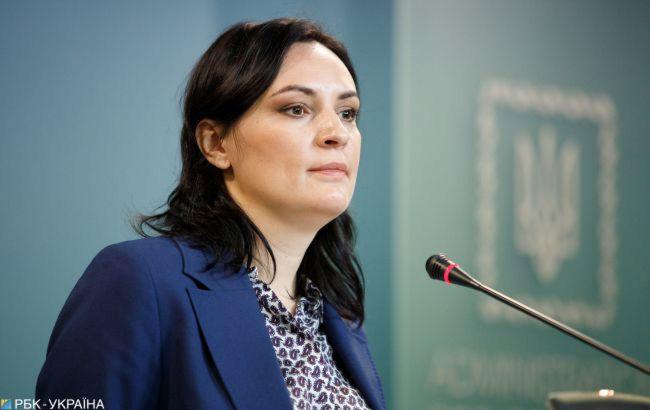 "Офис президента представил проект ""инвестиционная няня"""