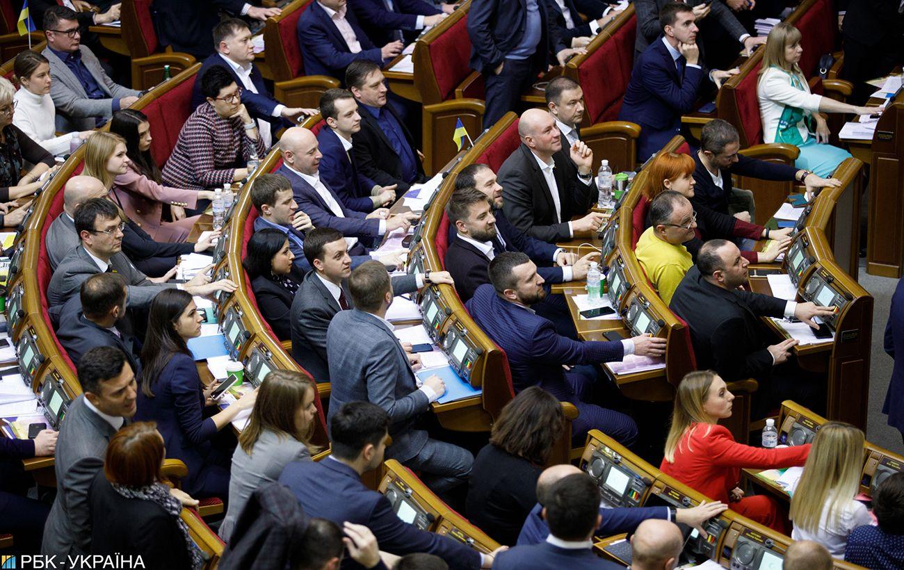 Комитет Радыраскритиковал законы, отменяющие контроль НАПК за финансами партий