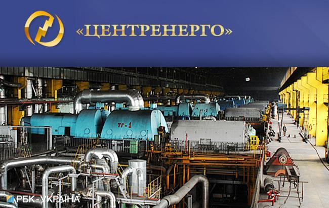 6 млрд грн: Кабмин одобрил стартовую цену акций «Центрэнерго»