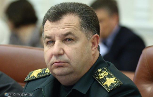 Міністр оборони Полторак звільнився з армії