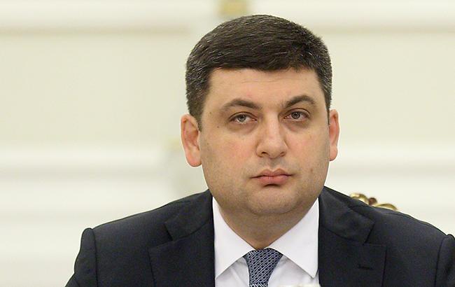 Україна готова надати США інформацію у справі Манафорта, - Гройсман