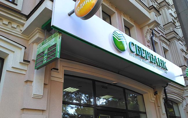 """Білоруський банк хоче купити українську """"дочку"""" """"Сбербанку"""""""