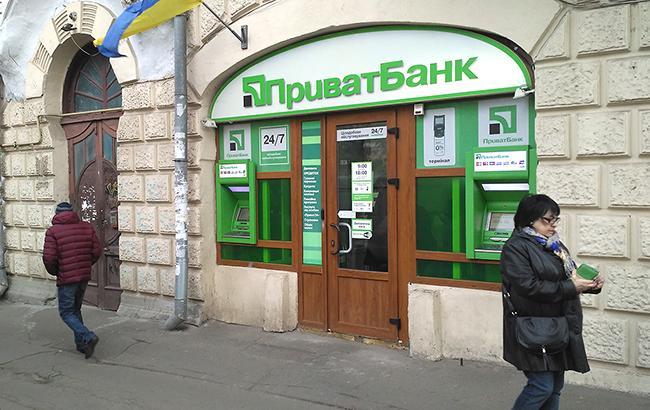 «ПриватБанк» выставил на реализацию дочернее предприятие вЛатвии