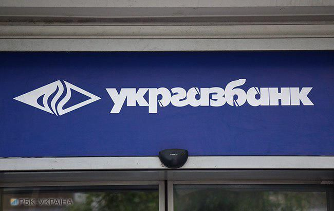 """IFC начинает процедуру вхождения в капитал государственного """"Укргазбанка"""""""