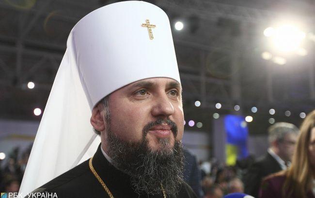 """ПЦУ закликає ієрархів відмовитися від участі в """"соборі"""" Філарета"""