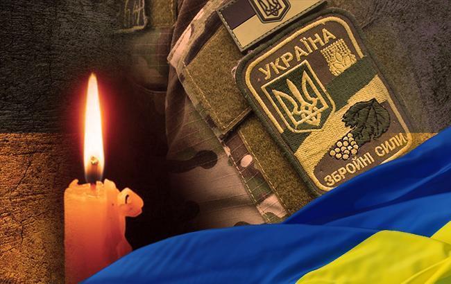 У бою з російськими диверсантами на Донбасі загинув український військовий (фото)