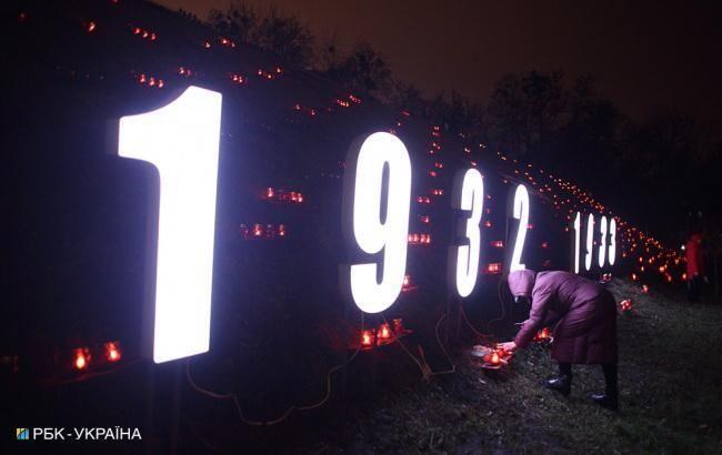 Ще один штат США визнав Голодомор геноцидом українського народу