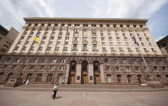 Фото: КГГА (РБК-Украина)