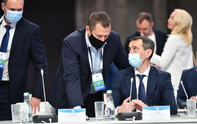 В Украине заработал Конгресс местных и региональных властей: в ОП назвали его главную цель