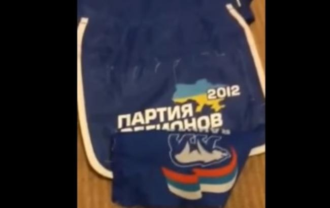 ВКрыму партия В.Путина раздает сумочки слоготипом «Партии регионов»