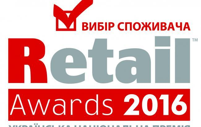 Фото: Retail Awards 201