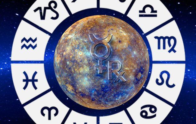 Астролог рассказала украинцам, как на них влияет ретроградный Меркурий: все начинает тормозить