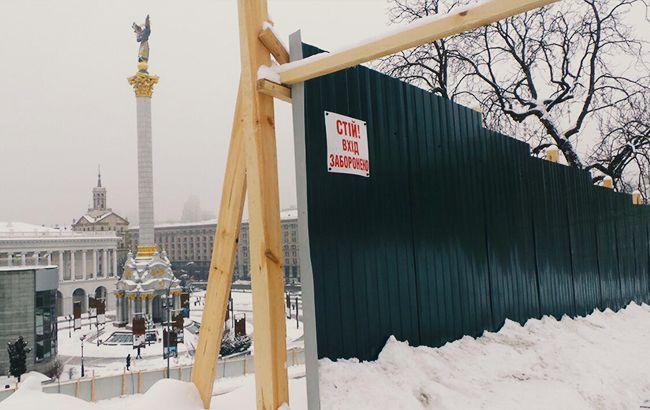 Алею Героїв Небесної сотні обнесли парканом: що відбувається